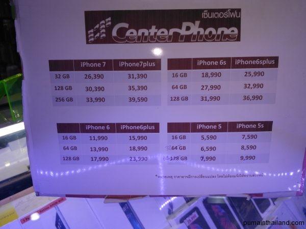 Цены на iphone в Тайланде