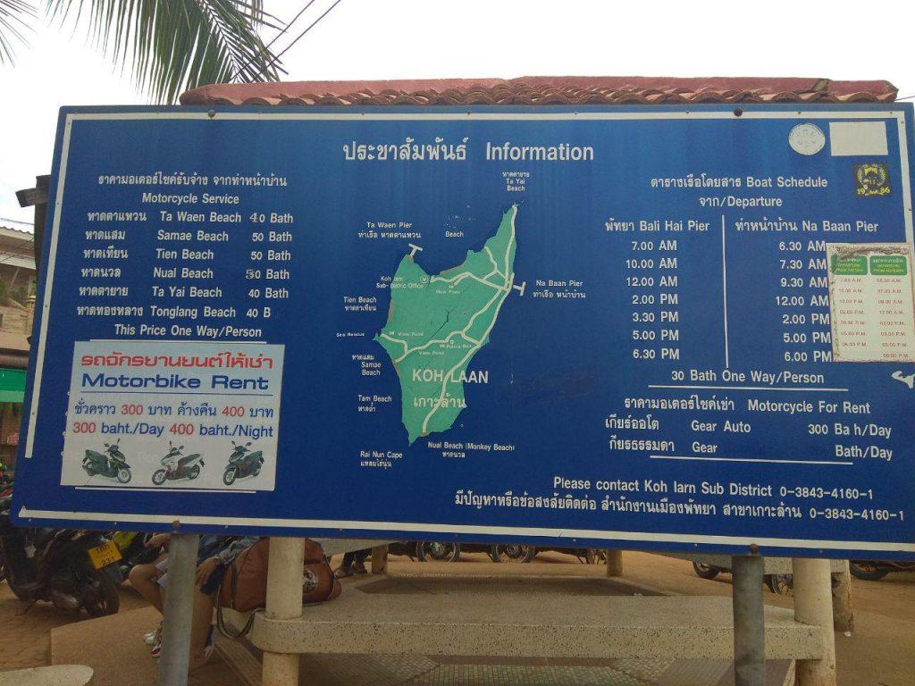 Карта острова с расписанием паромов и ценами на мототакси и аренду мотоцикла