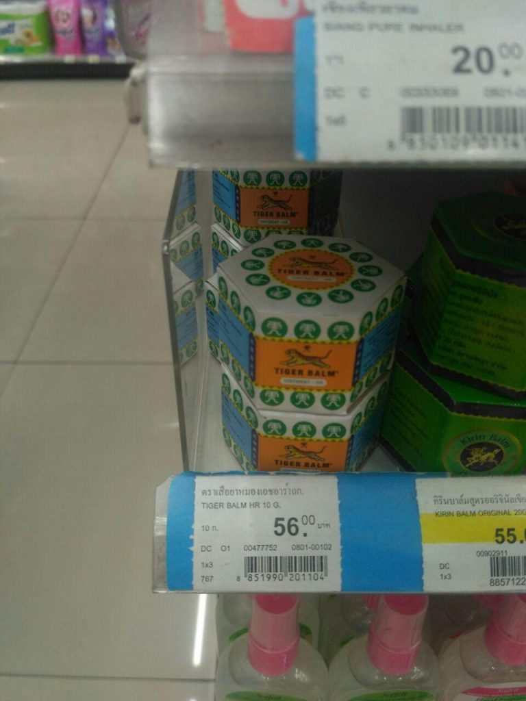 Укус комара в Тайланде можно намазать тигровым бальзамом