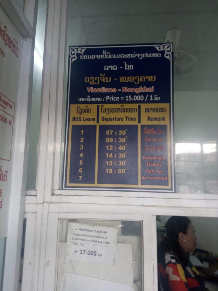 Расписание автобусов Вьентьян Нонгкай