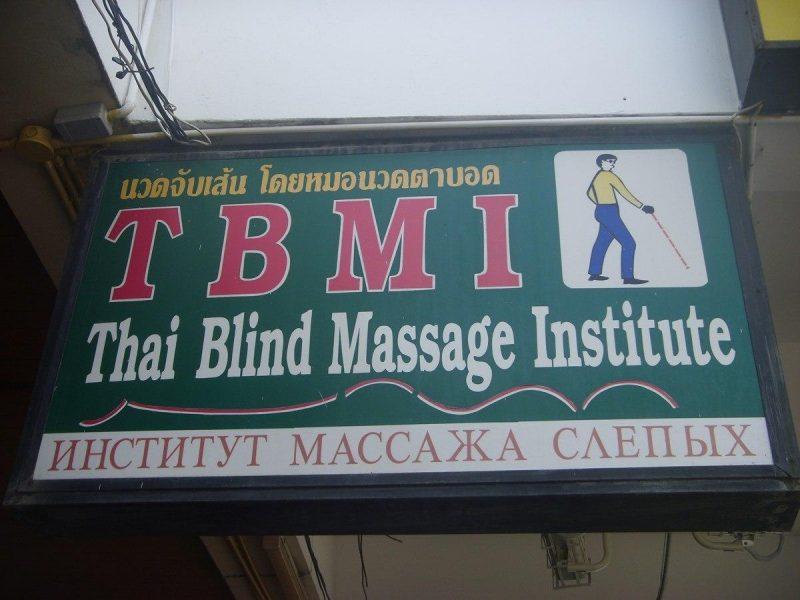 TBMI институт массажа слепых в Паттайе