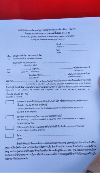 Affidavit - та самая форма, которая теперь заменяет нам письмо из посольства. Выбираете соответствующую ситуации причину.
