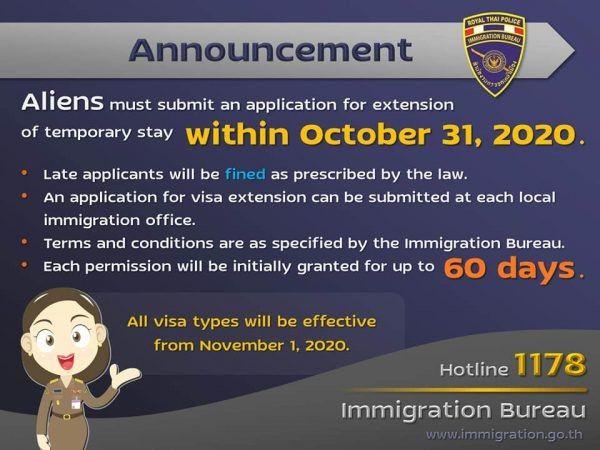 Анонс о продлении от иммиграционной службы Бангкока