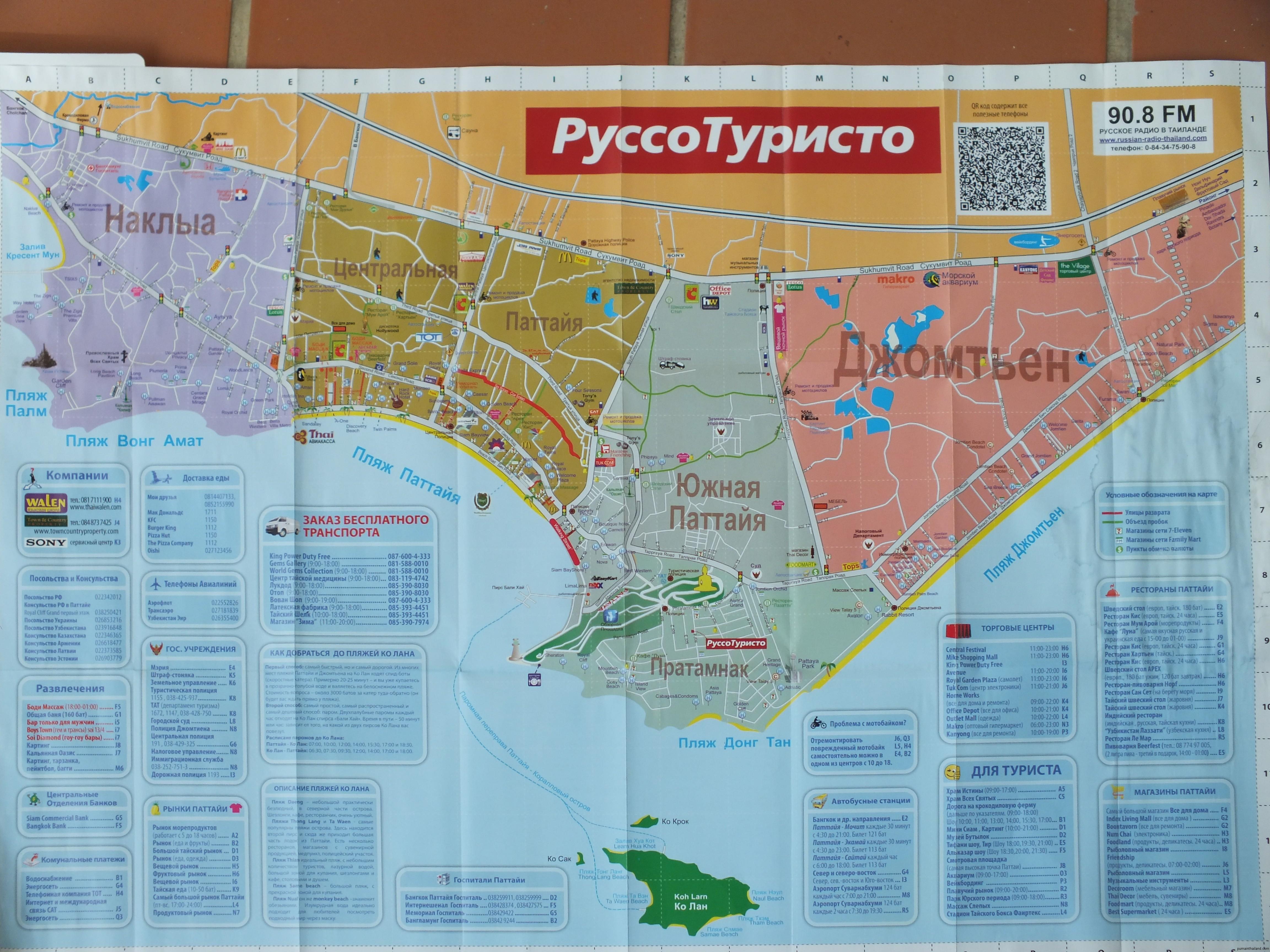 Самуи на карте тайланда на русском языке