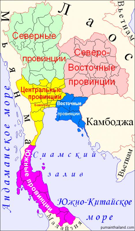 Карта провинций Тайланда на русском языке