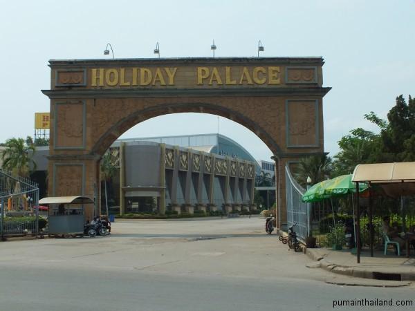 Казино в нейтральной зоне между Тайландом и Камбоджей