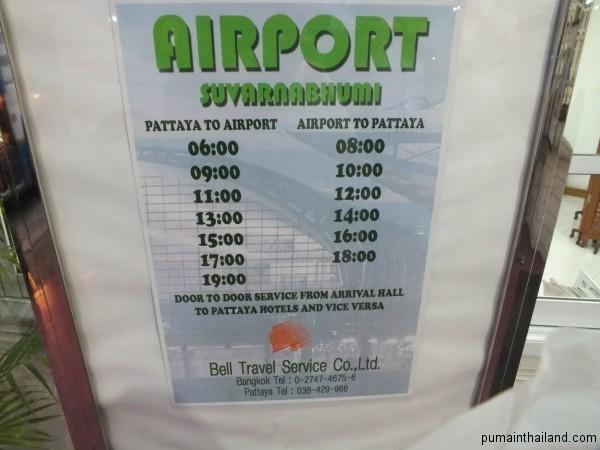 Расписание автобусов из Паттайи в аэропорт Бангкока Suvarnabhumi
