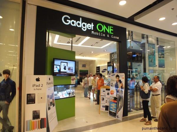 Gadget One в Паттайе