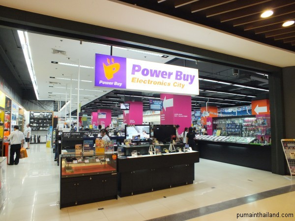 Power buy один из крупнейших магазинов электроники в Тайланде