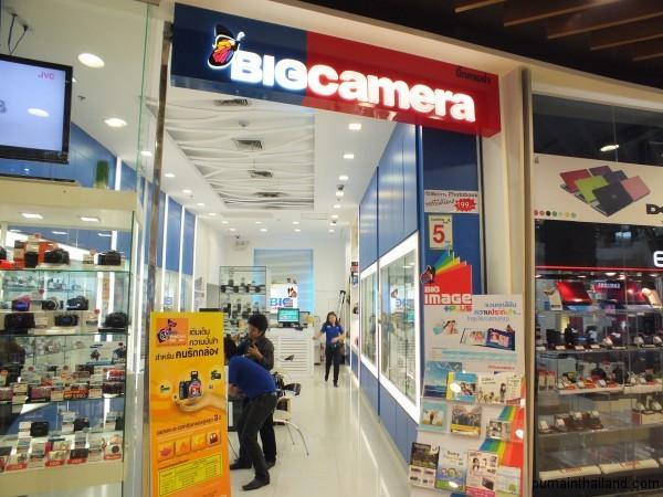 Big Camera в нем я покупал свой фотик Fuji hs-20
