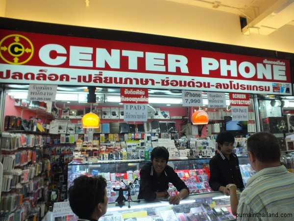 Center Phone в Тукком