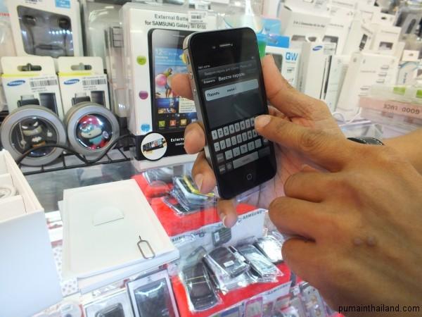 Iphone 4s в Тукком, вставляем микросим