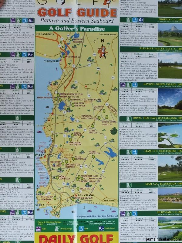 Карта полей для гольфа в Паттайе