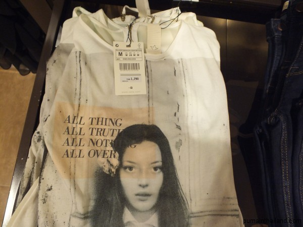 Женская кофта  Zara в Паттайе