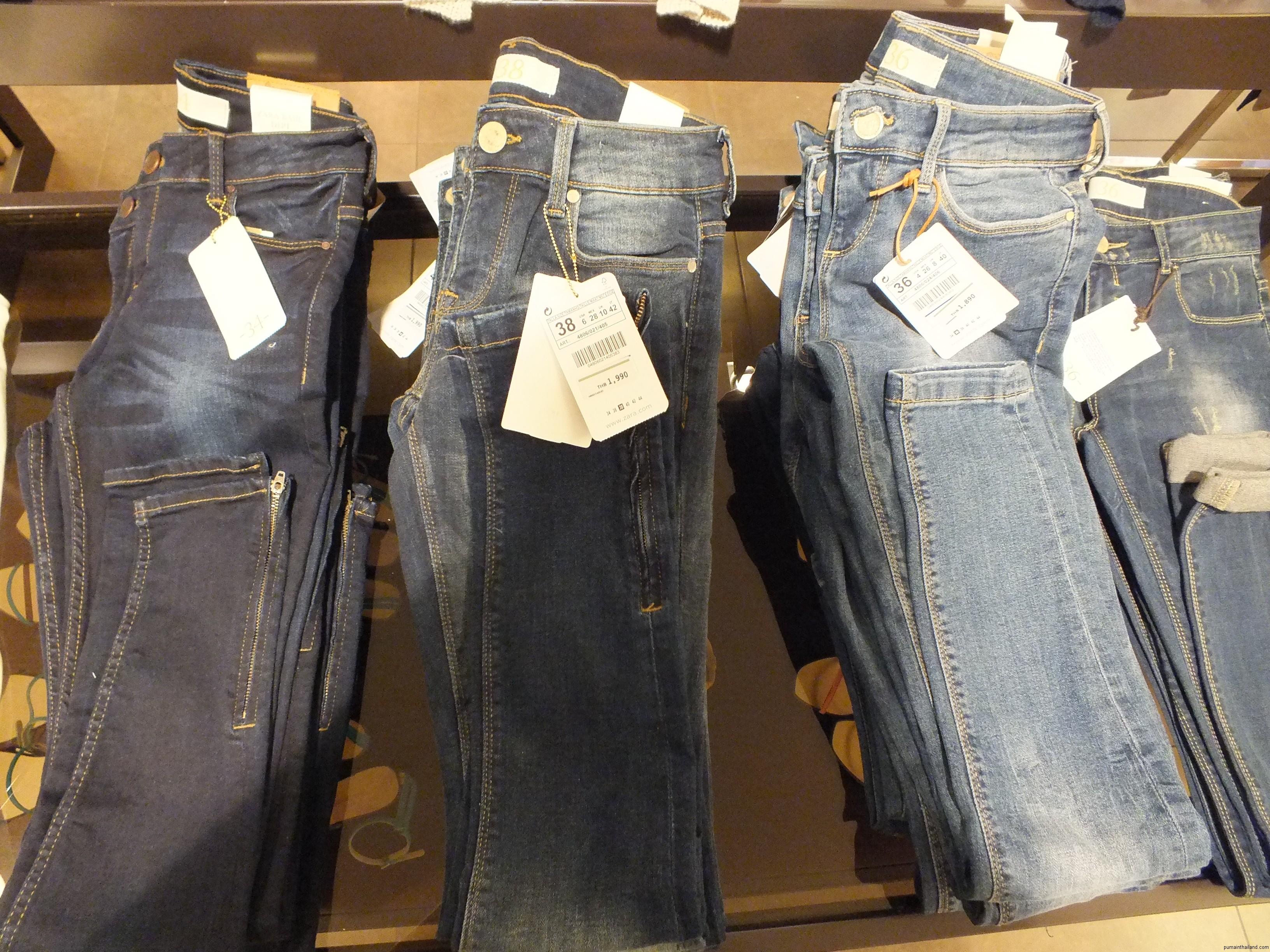 Заказать одежду наложенным платежом дешево