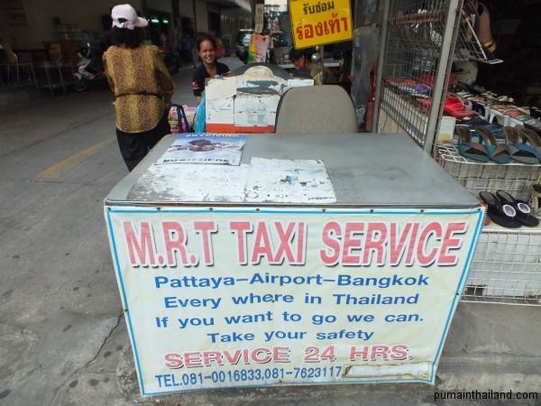 Номера и заказ такси в Паттайе
