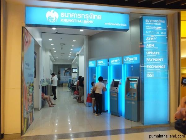 Самый лучший банк Тайланда для обмена долларов