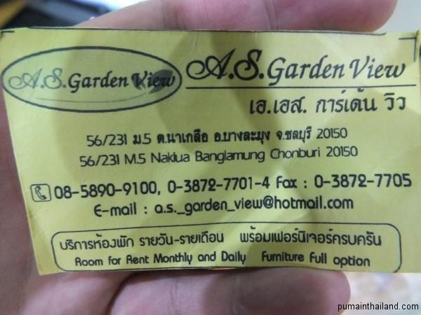 Визитка кондо Garden View
