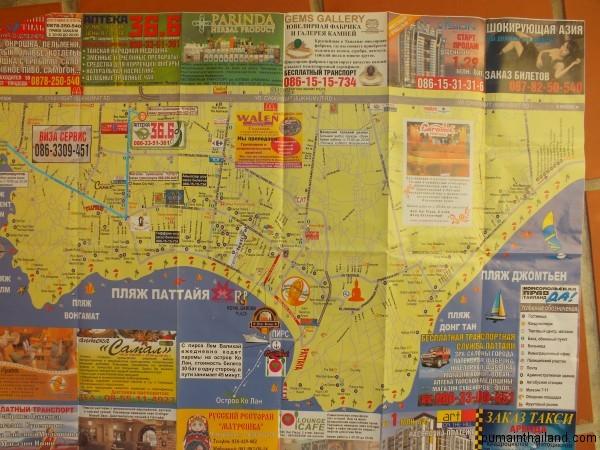 Карта с обозначенным магазином сувениров Lukdod