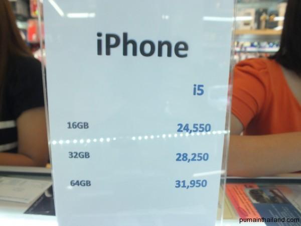 Цены на новый iphone 5 в Тайланде