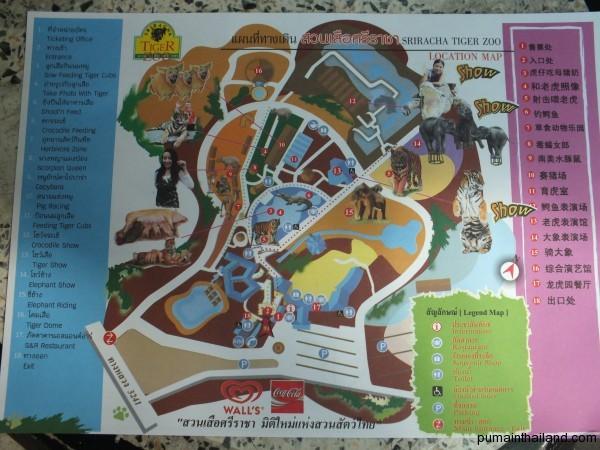 План тигрового зоопарка Сирача