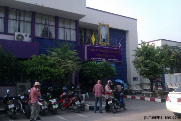Banglamung Motor Vehicle Registry Office