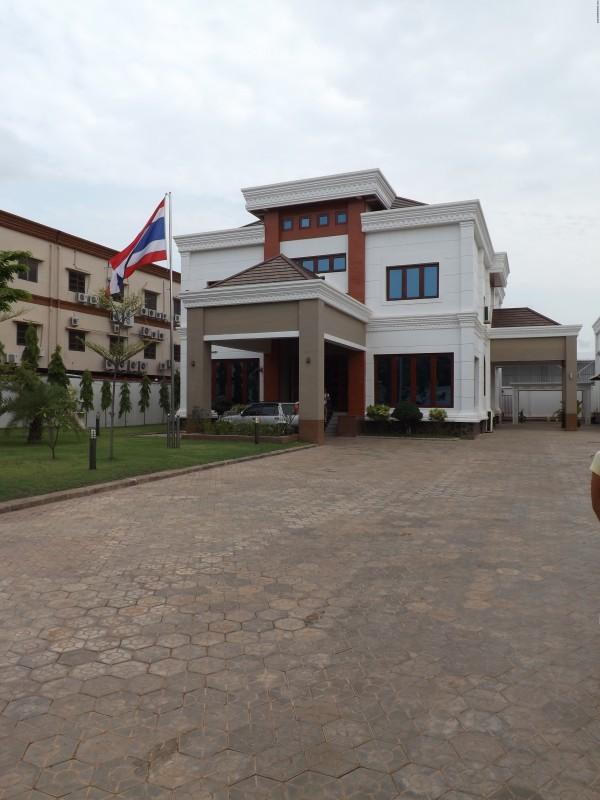 Посольство Тайланда во Вьентьяне