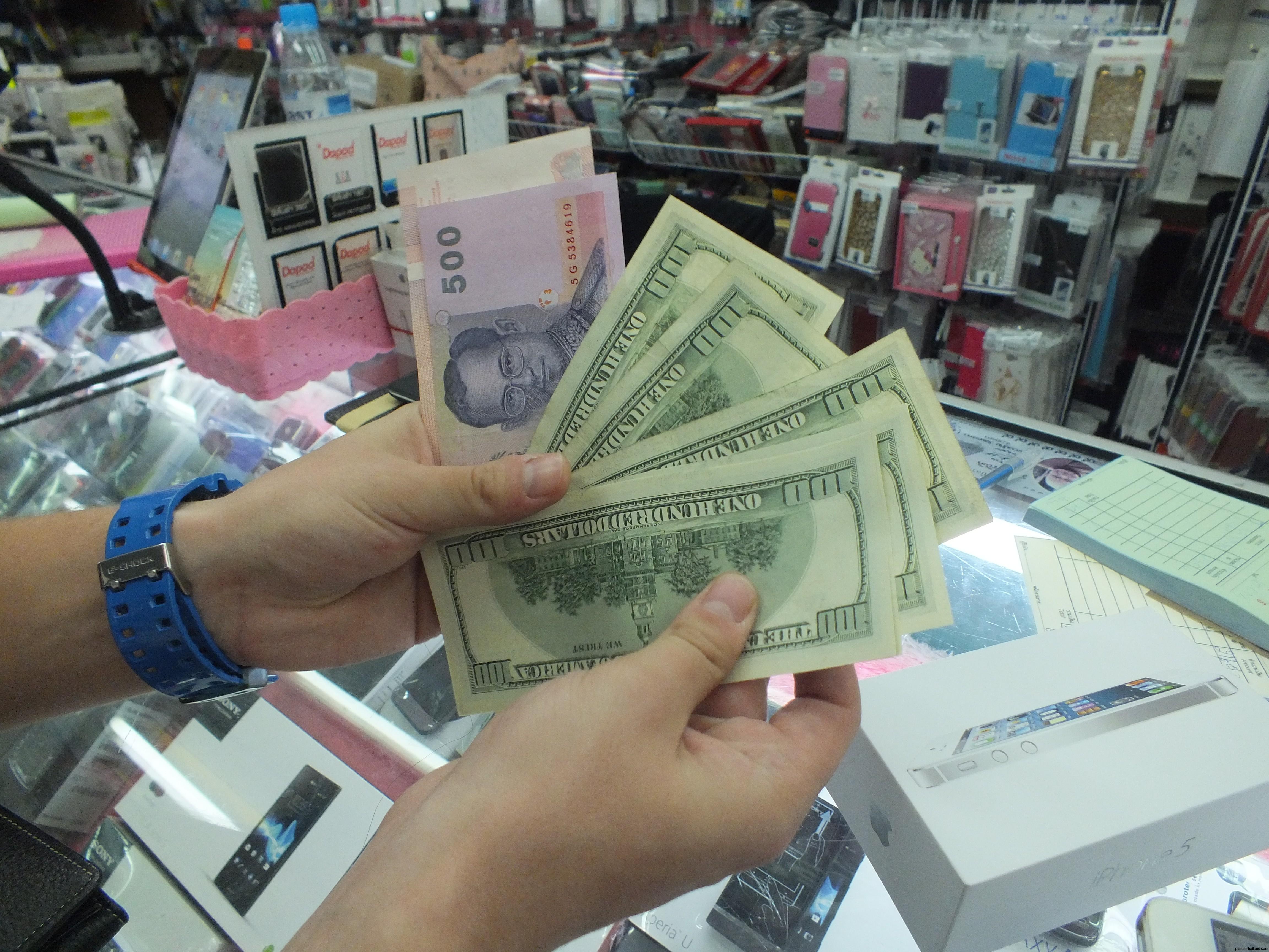 Обмен perfect money сайт яндекс деньги