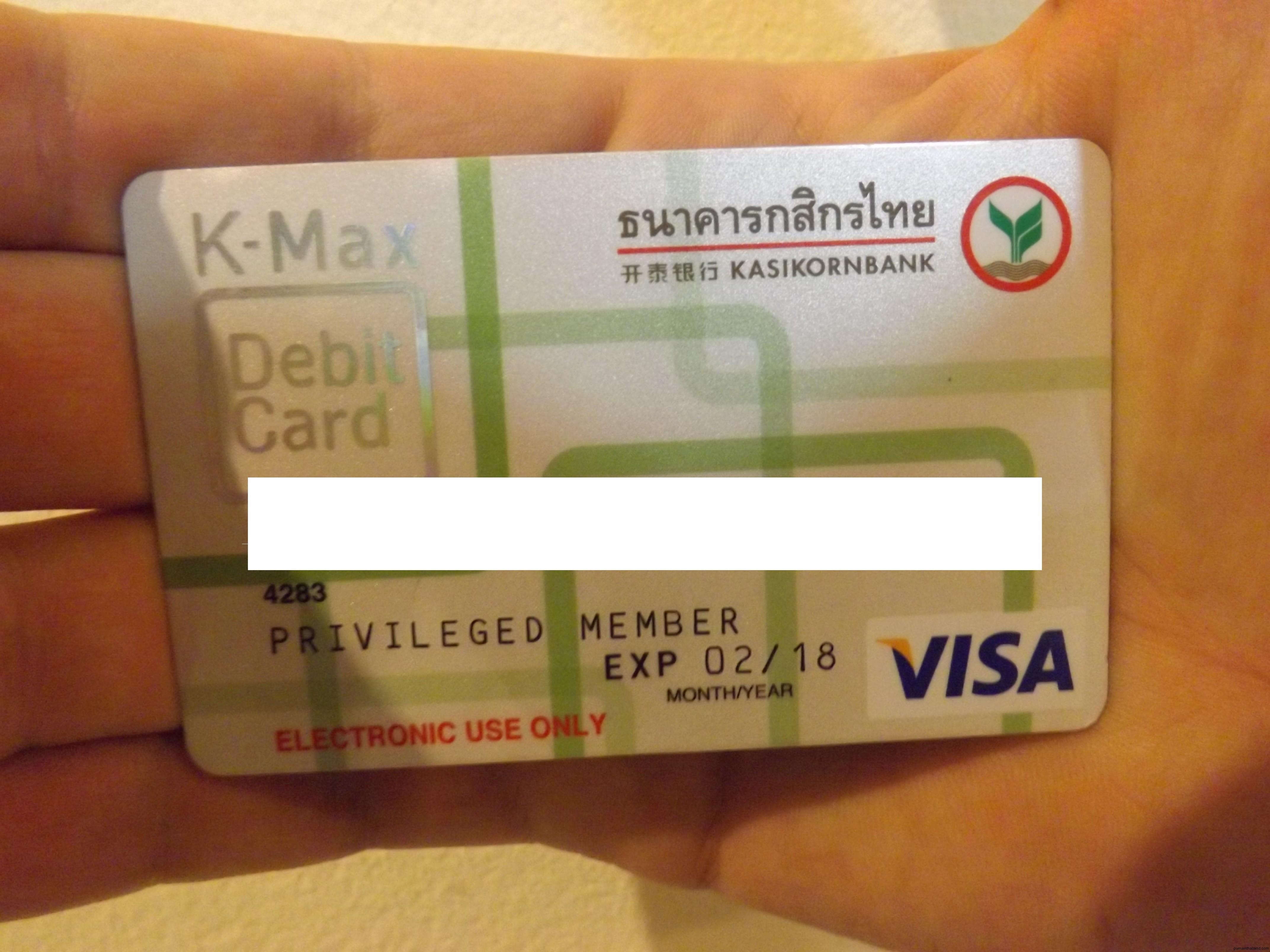 открыть банковскую карту в тайланде