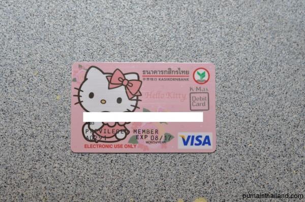 Ещё одна карточка от Kasikorn Bank с классным дизайном