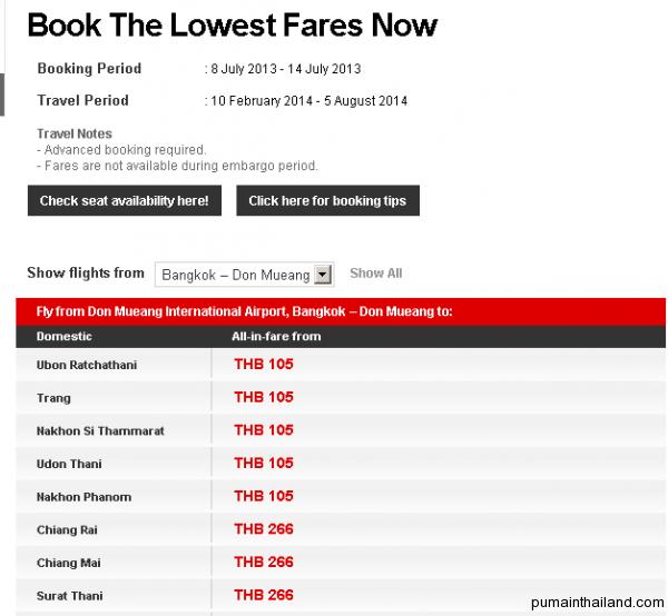 дешевые билеты по Тайланду
