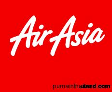 Airasia - наш кумир