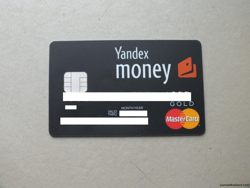 Как сделать дубликат своей банковской карты