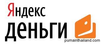 Яндекс деньги которые недавно продали сбербанку
