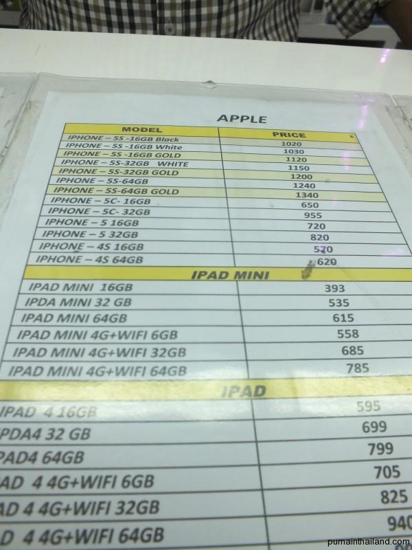 Цены на iphone в Сингапуре, фото для пруфа