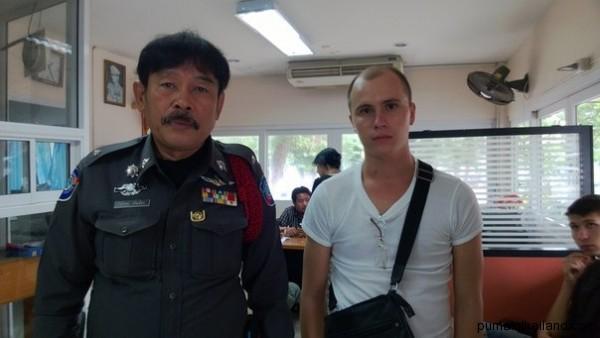 Лук с полицейским