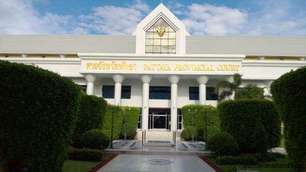 Здание тайского суда