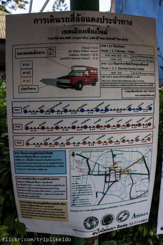 Расписание автобусов в Чиангмае