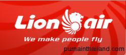 Lionair второй по размеру лоукостер азии