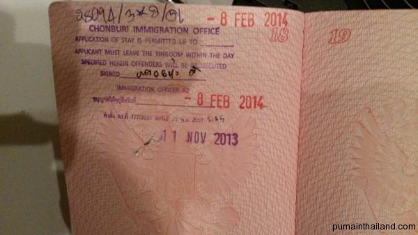 Вот так выглядит штамп, который выдают за медицинскую визу