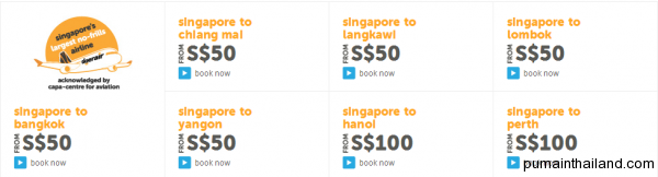 Пример  акций от Tiger Air, цены в сингапурских долларах