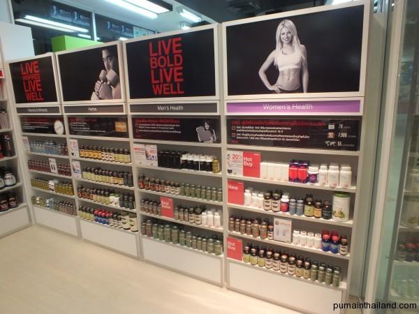 Протеин, креатин, гейнеры, аминокислоты и другие добавки в Тайланде