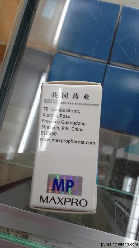Голографическая наклейка от maxpro