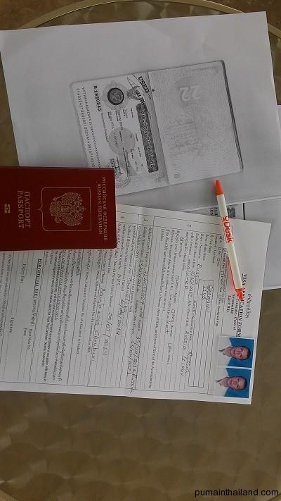 Заполненная анкета на получение двукратной туристической визы Тайланда