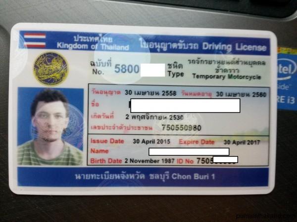 Ну вот вы и счастливый обладатель тайских прав на два года
