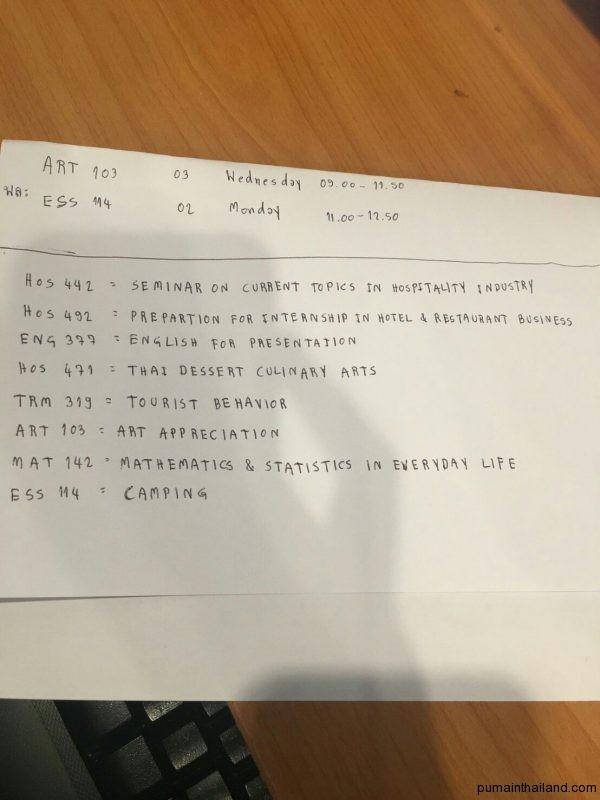 Расписание лекций в тайском вузе