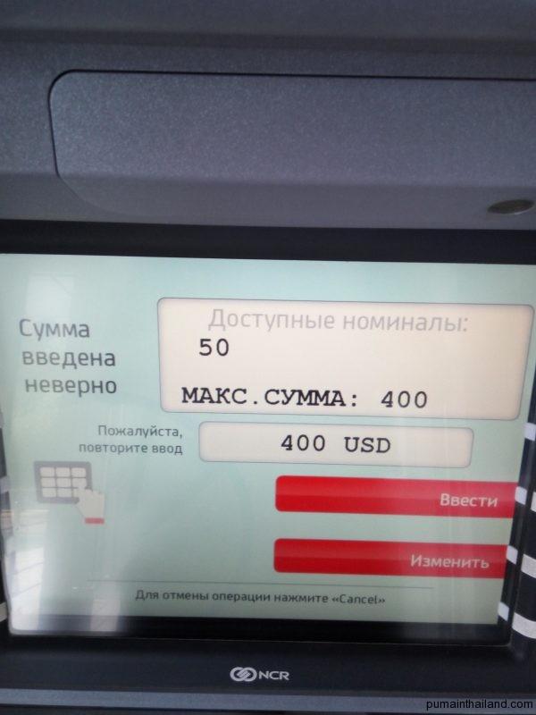 Лимит 400 долларов с карты payoneer в банкомате юникредит банка