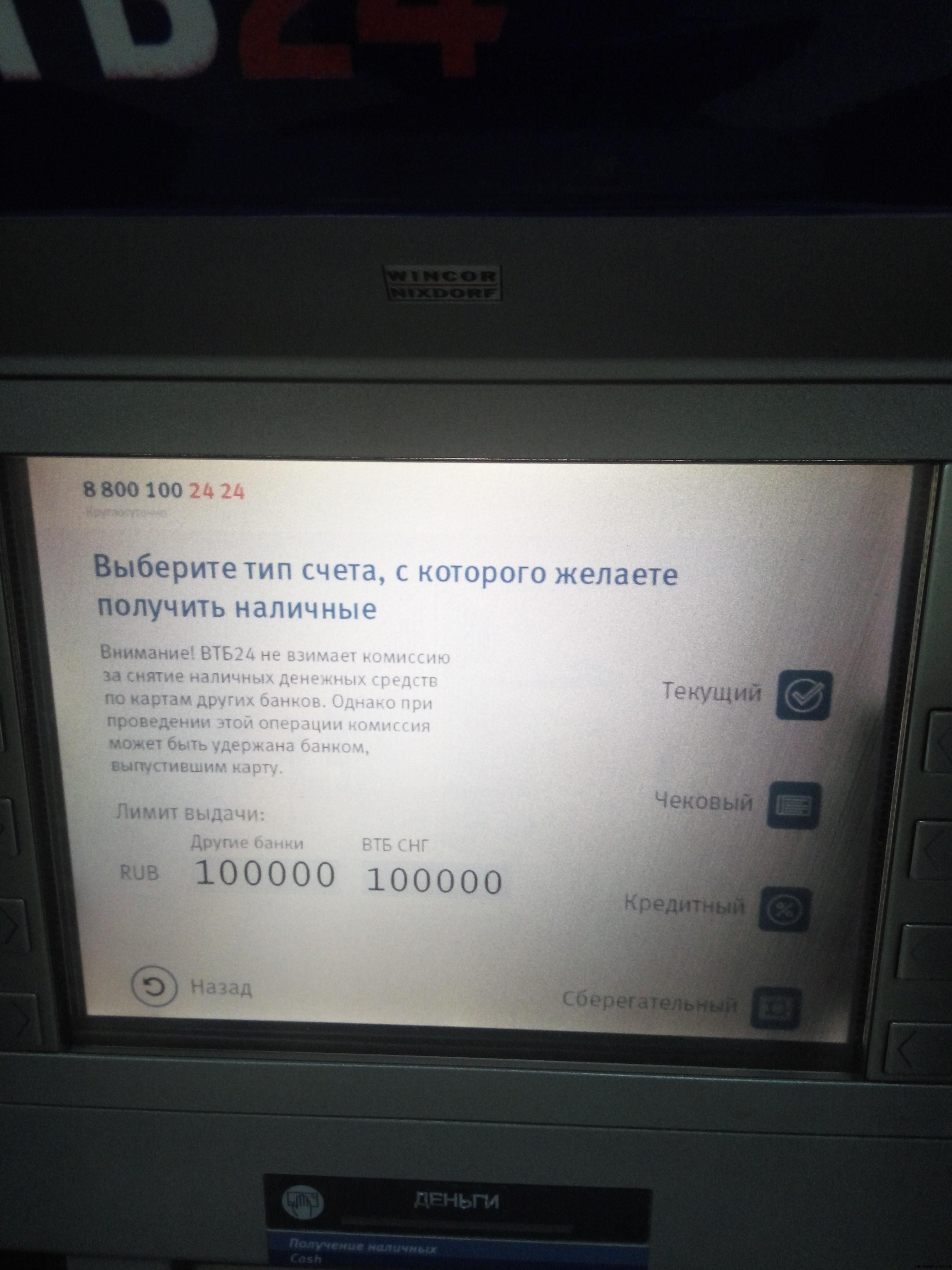 Visa обмен валют одесса 7 км